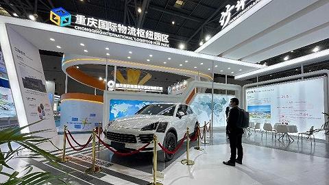 """重庆国际物流枢纽园区亮相物博会 展现""""双循环""""经济建设成果"""