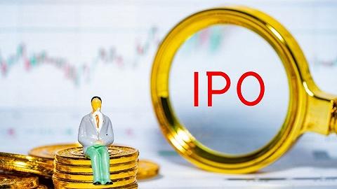 通机配件生产商瑜欣电子冲刺IPO,第一大客户隆鑫通用控股股东申请破产重整