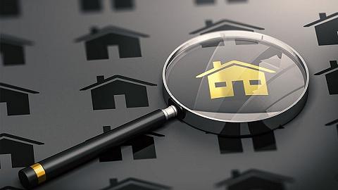 """房地产信托提前""""入冬"""" 前三季度募资规模同比降超三成"""