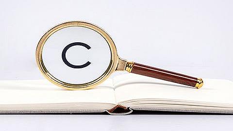 1824项专利在海南国际知识产权交易中心挂牌